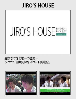 JIRO'S HOUSE